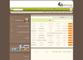 gamelist.arabmmo.com