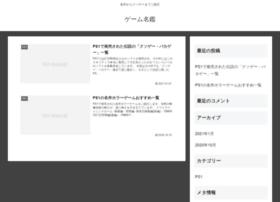 gamelist.info