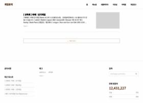 gamelory.tistory.com
