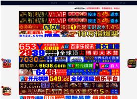 gamemasak.com