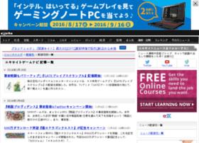 gamenavi.excite.co.jp