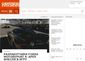 gamenews.in.ua