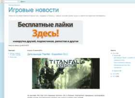 gamenewslog.blogspot.com