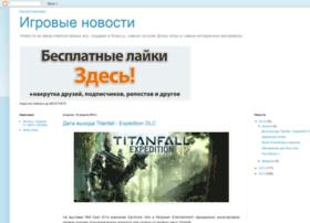 gamenewslog.blogspot.ru