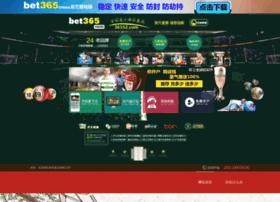 gameoverforum.com