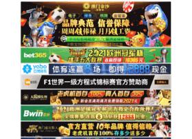 gameoverllc.com