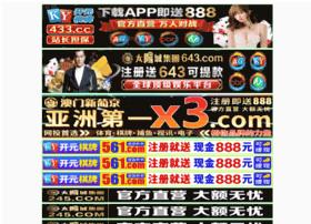 gamepadink.com