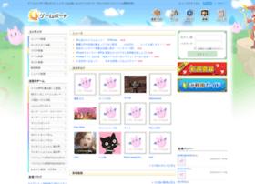 gameport.jp