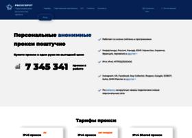 gameproxy.ru