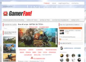 gamerfan.ru