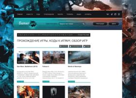 gamerpro.ru