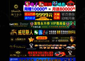 gamerubies.com