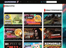 gameruns.ru