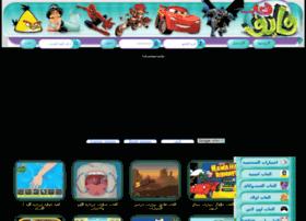 games-5.com