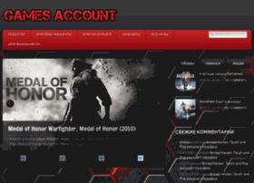 games-account.ru