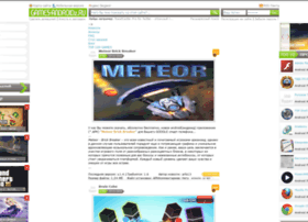 games-androidz.ru