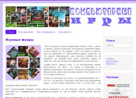 games-comp.com