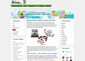 games-dendy.ru