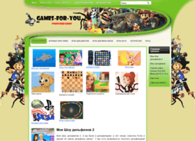 games-for-you.ru
