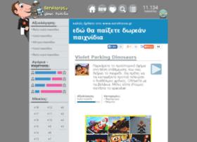 games-paixnidia.gr