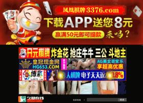 games-zuma.com