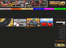 games.al3ab-car.com