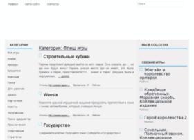 games.apitech.ru