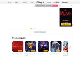 games.disney.ru