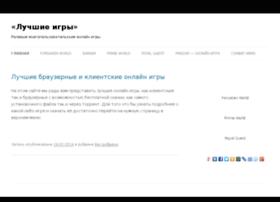 games.voveli.ru
