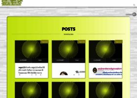games14.net