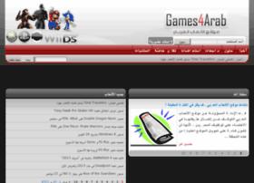 games4arab.com