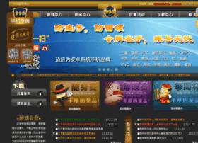 games51998.net