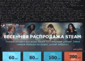 gamesbot.ru