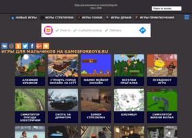 gamesforboys.ru