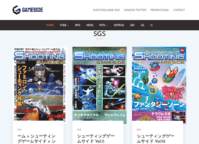 gameside.jp