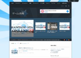 gameskouryaku.com