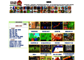 gamesmomo.com