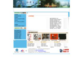 gamesoft.com.cn