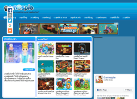 gamesple.com