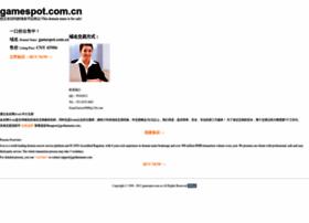 gamespot.com.cn