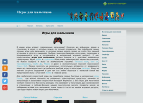 gamestoboys.ru