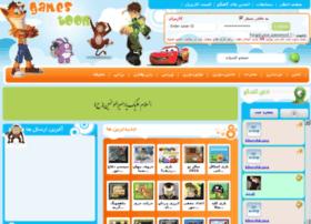 gamestoon.org