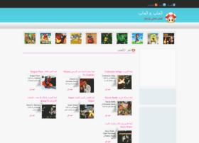 gamesxgames3d.blogspot.com