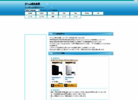 gametaro.com
