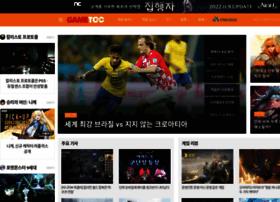 gametoc.hankyung.com