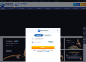 gameutilitiesapp.com