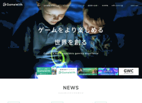 gamewith.co.jp