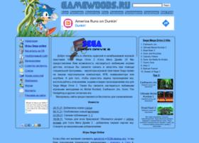 gamewoods.ru