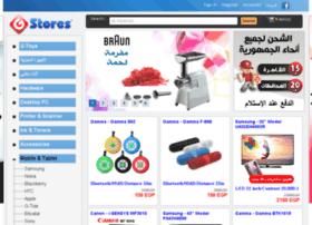 gamma-stores.com