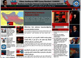 gamoh.org